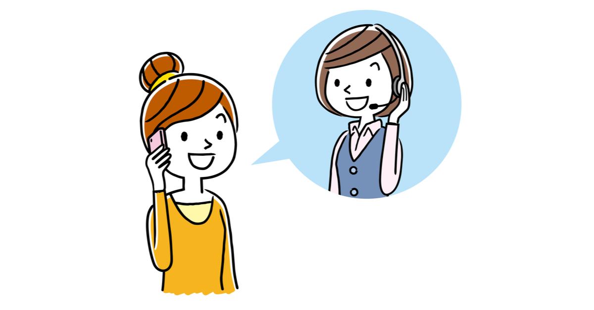 エージェントと電話で話をするだけで、選択肢が広がって気が楽になる